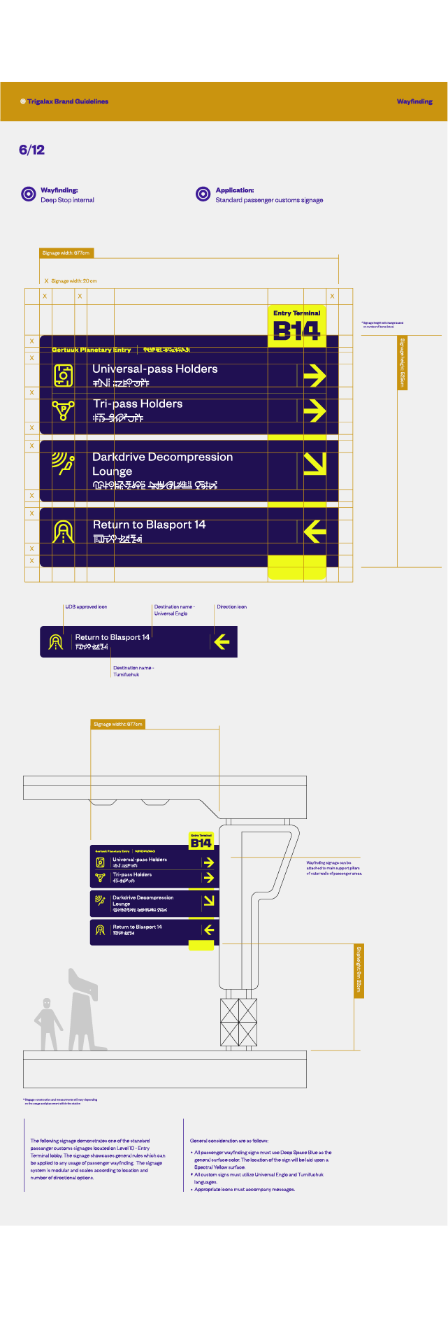 18_Trigalax-Space-Branding-Station-Wayfinding-Signage-M